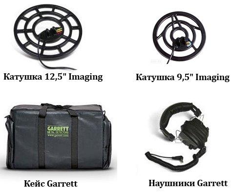 Комплектация Garrett GTI 2500 PRO